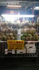The famous durian on the street